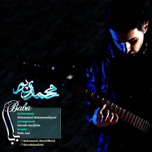 دانلود موزیک جدید محمد محمدی پور بابا