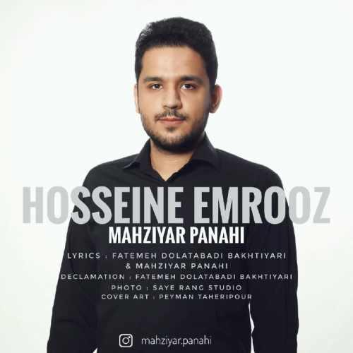 دانلود موزیک جدید مهزیار پناهی حسین امروز