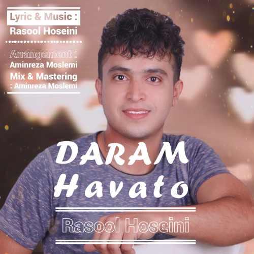 دانلود موزیک جدید رسول حسینی دارم هواتو
