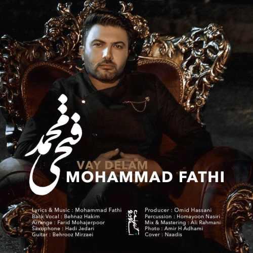 دانلود موزیک جدید محمد فتحی وای دلم