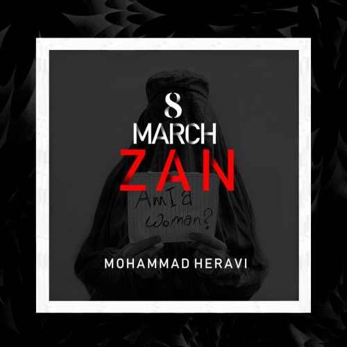 دانلود موزیک جدید محمد هروی زن