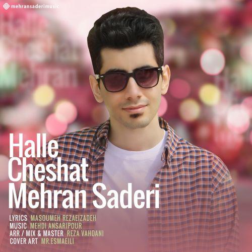 دانلود موزیک جدید مهران صادری حله چشات