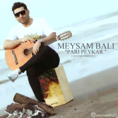 دانلود موزیک جدید میثم بالی پری پیکر